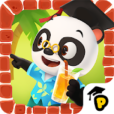 Dr Panda vacances appli enfant