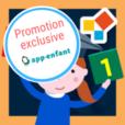 icone Maternelle Montessori promo application enfant