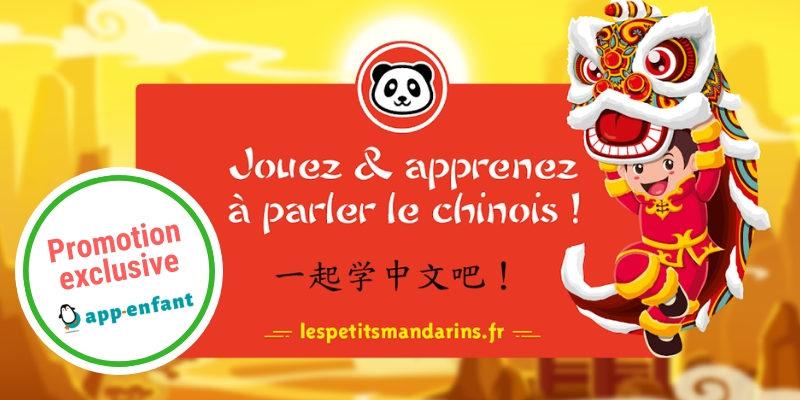 les-petits-mandarins-application-3-chinois-app-enfant