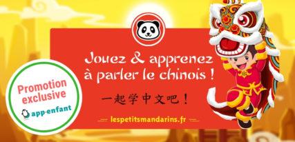 Les petits mandarins application 3 chinois app-enfant