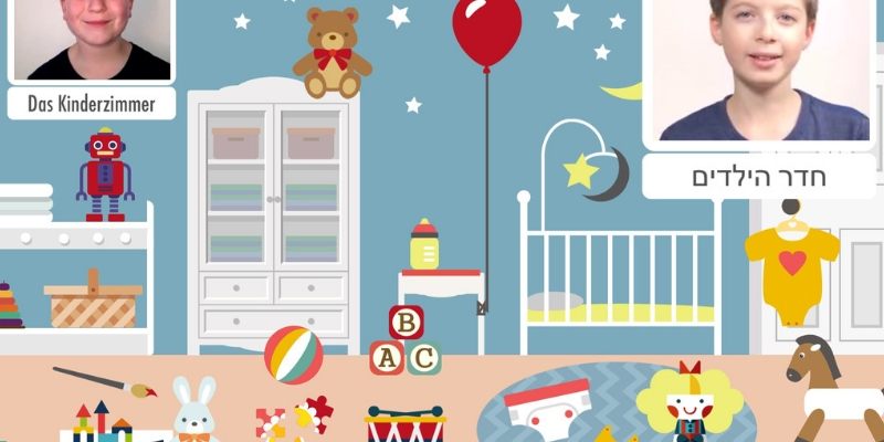 Little Chatterbox chambre allemand