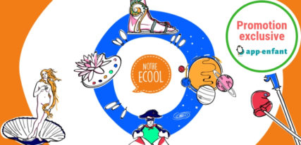 Notre Ecool culture generale